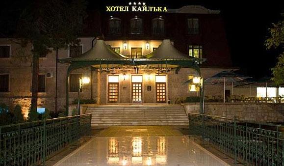 Парк-хотел Кайлъка